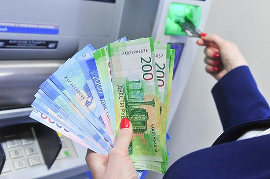 В России пересмотрели перечень подлежащих обязательному контролю финансовых операций