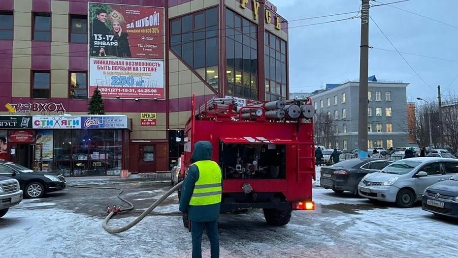 В торговом центре Мурманска произошёл пожар