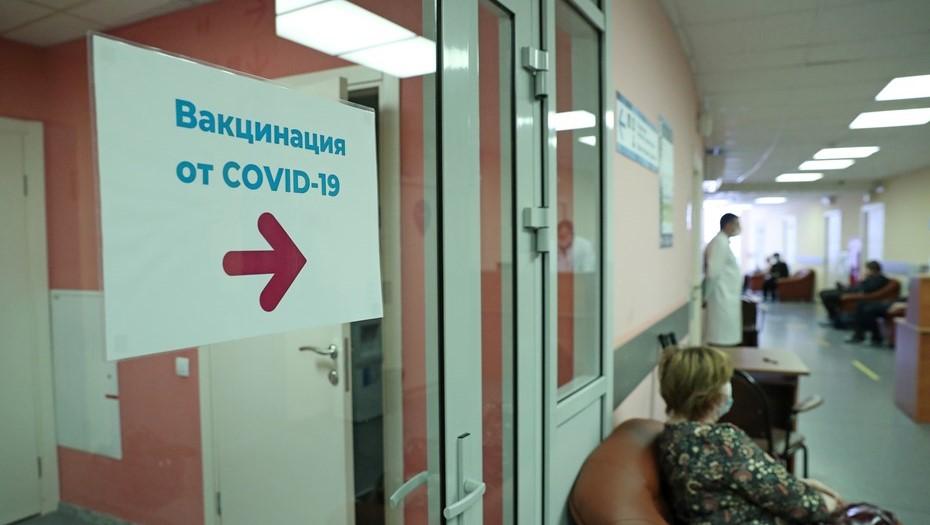 Вакцину от COVID в Петербурге получили почти 6 тыс. человек