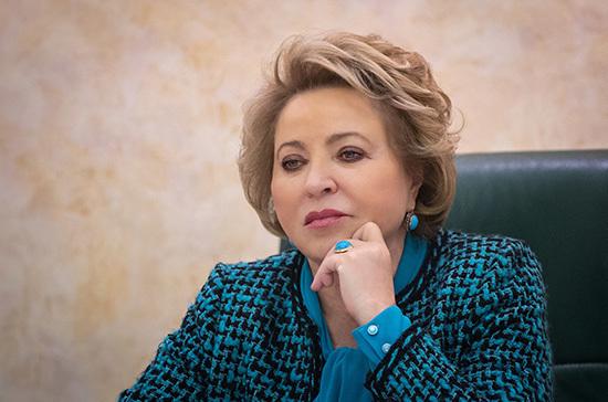 Валентина Матвиенко отметила качественное развитие Кисловодска
