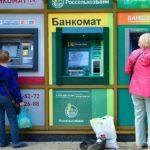 Жители Коми за год перевели мошенникам почти миллиард рублей