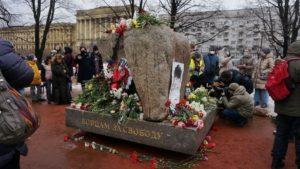 Акция памяти Борису Немцову в Петербурге прошла без задержаний