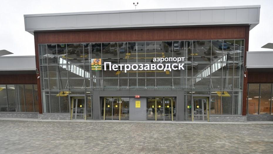 Авиарейсы из Петрозаводска в Калининград и Мурманск получат субсидии