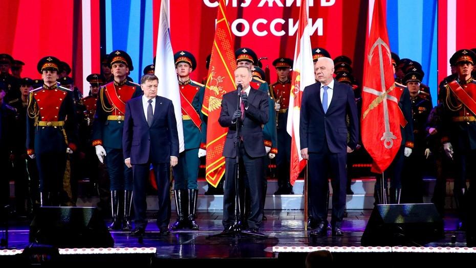 """Беглов поздравил с 23 февраля гостей концерта """"Служить России!"""""""