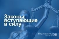 Центры исторического наследия президентов получат субсидии