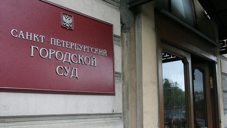 Число преступлений в Петербурге в год пандемии выросло на четверть