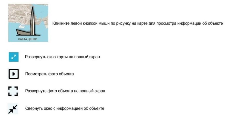 """Девелоперский ТОП: проекты на интерактивной карте """"ДП"""""""