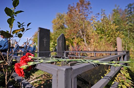 Екатерину Градову похоронят 24 февраля на Троекуровском кладбище