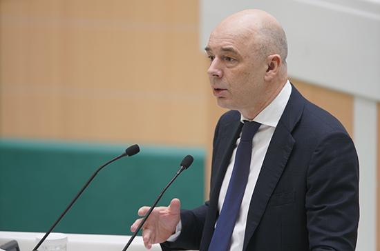 Глава Минфина не исключил инвестирования средств ФНБ в 2021 году