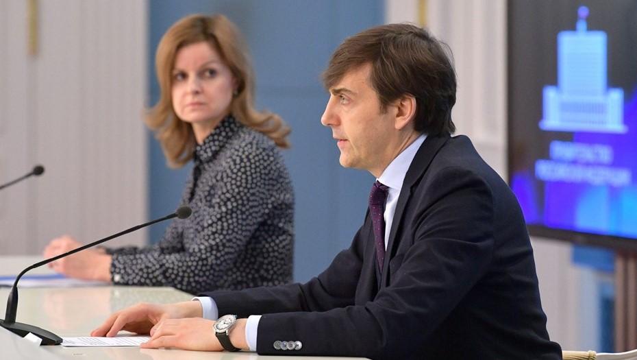 Глава Минпросвещения объяснил появление советников по воспитанию в школах