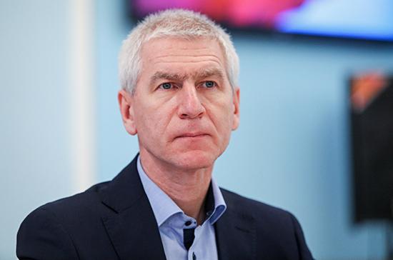 Главу Минспорта пригласят выступить на «правчасе» в Совете Федерации