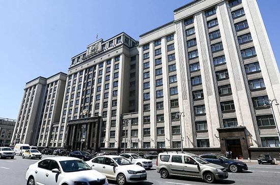 Госдума назначила пять членов в новый состав Центризбиркома