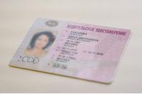 Кабмин поддержал использование водительских прав для идентификации в банках