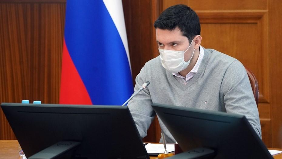 Калининградские власти смягчили ограничения для общепита