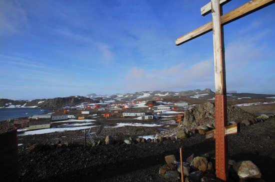 Когда была открыта самая северная российская антарктическая станция