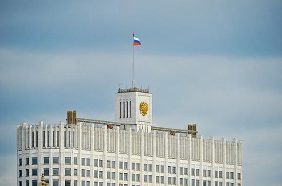 Координационный центр Правительства будет согласовывать действия властей при инцидентах