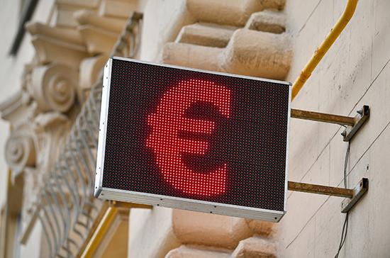 Курс евро превысил 90 рублей впервые с 12 февраля