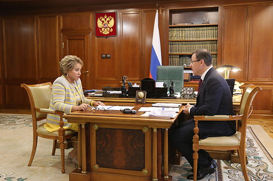 Матвиенко и Азаров обсудили развитие Самарской области