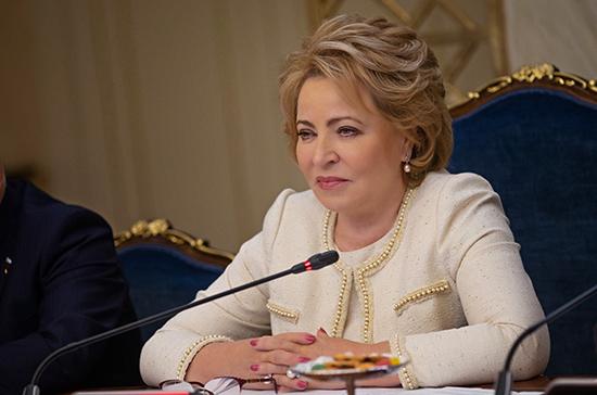 Матвиенко считает ФНС России одной из самых эффективных налоговых служб в мире