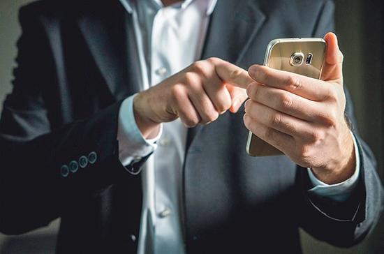 Минцифры хочет ускорить возведение вышек сотовой связи