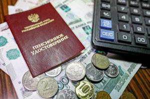 Минтруд разработает правила направления неиспользованного материнского капитала на пенсию