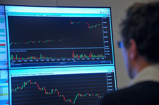 МЭР предложило создать подкомиссию для защиты интересов инвесторов