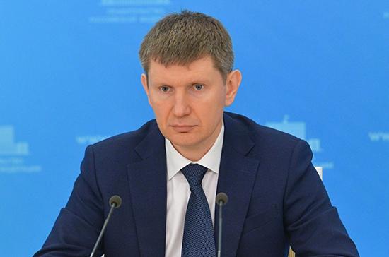 МЭР спрогнозировало сроки восстановления доходов россиян