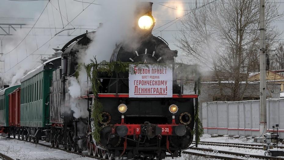 На Финляндском вокзале реконструировали прибытие первого блокадного поезда