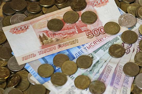На выплату стипендий направят гранты из бюджета