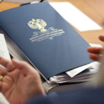 Обязанности Минкультуры по учёту музейных драгоценностей хотят закрепить в законе