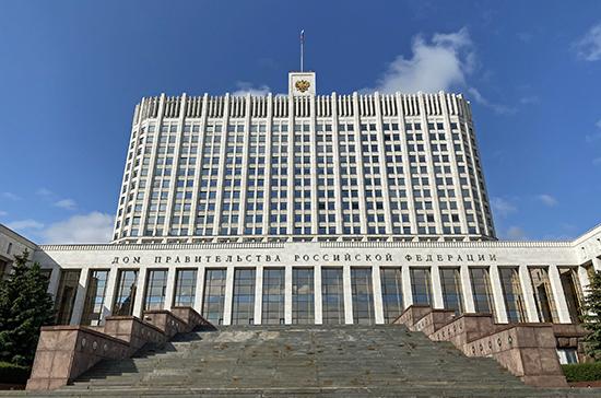 Правительство России расширило санкционный список в отношении Украины