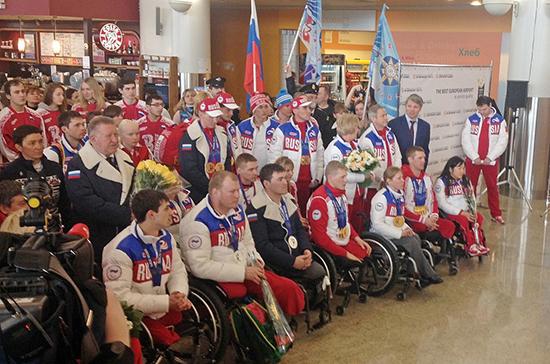 Правительство выделит субсидии на развитие спорта инвалидов