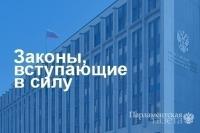 Претендентов на должность руководителей госучреждений попросят отчитаться о цифровых активах