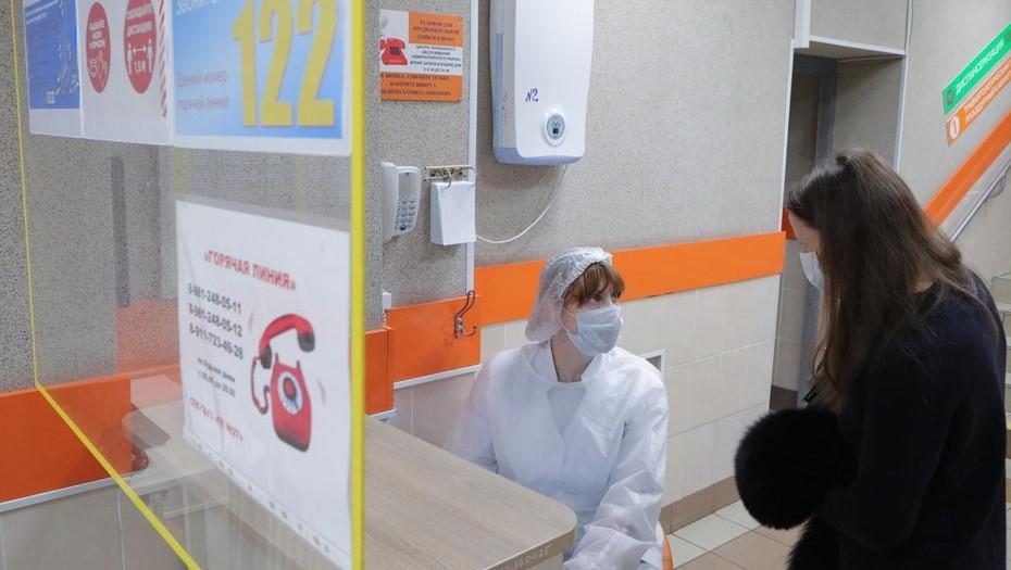 Пункты вакцинации в Петербурге могут прививать 100 человек в день