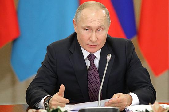 Путин подписал закон о ратификации соглашения с Международным инвестиционным банком