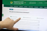 Региональных омбудсменов хотят освободить от судебной пошлины