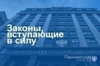 Резиденты Арктической зоны РФ получат участки для бизнеса по новым правилам
