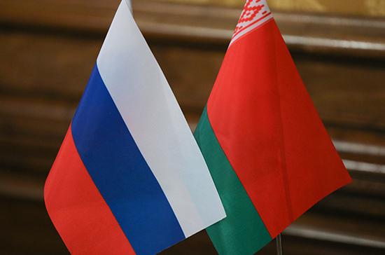 Россия и Белоруссия подписали соглашение о перевалке грузов
