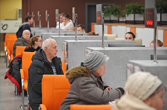 Россияне смогут в МФЦ сдавать биометрию для получения госуслуг
