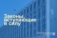 Российским производителям ПО компенсируют затраты по выходу на зарубежные рынки