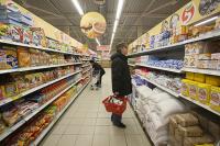 Росстат сообщил о росте цен на огурцы и морковь