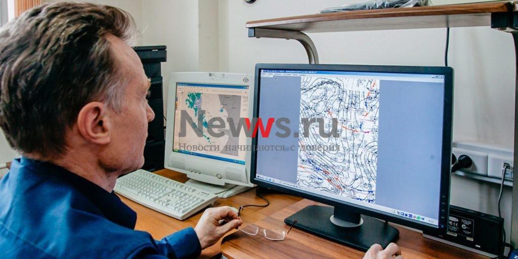 В здании на улице Москворечье разместится метеостанция