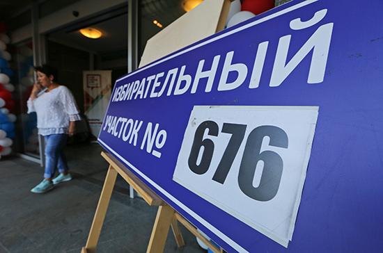 Штрафы за незаконную агитацию предложили повысить