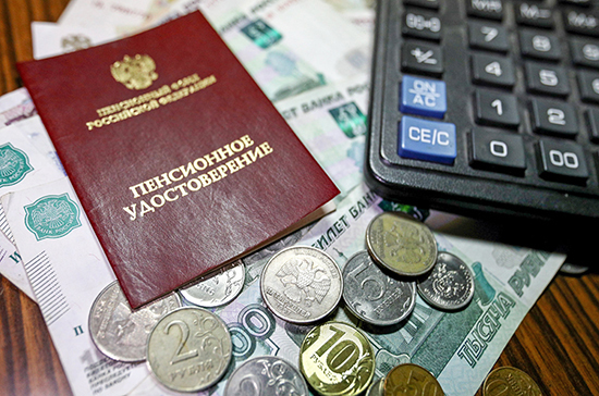 СМИ: проект о гарантии добровольных пенсий разработают в 2022 году