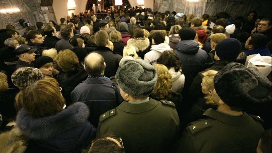Станции на оранжевой ветке метро закрыли из-за неисправного состава