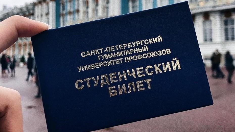 Студентка отсудила у университета профсоюзов 300 тыс. рублей