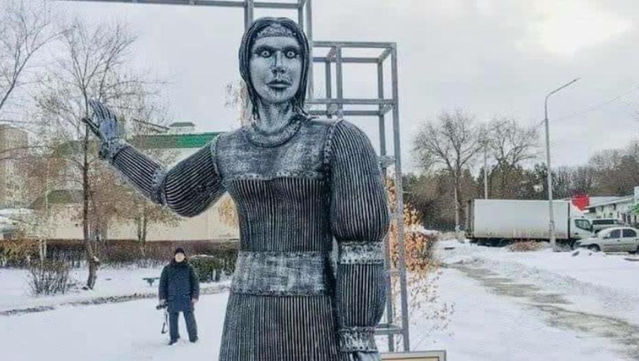 Участники торгов за памятник Алёнке подняли цену лота до 2,6 млн рублей