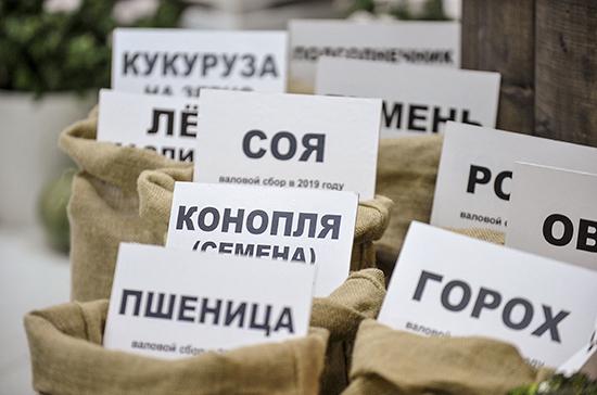 В Госдуму внесли законопроект о реформе семеноводства