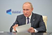В кабмин направили план реализации Стратегии развития деятельности РФ в Антарктике