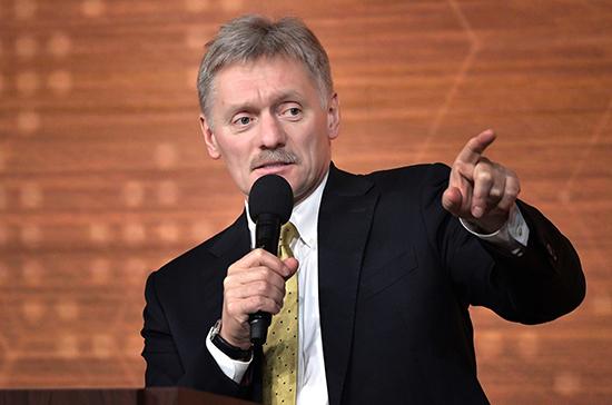 В Кремле советуют ОБСЕ обратить внимание на блокировку СМИ на Украине